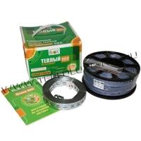 GREEN BOX GB-500