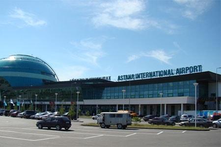Аэропорт г. Астана